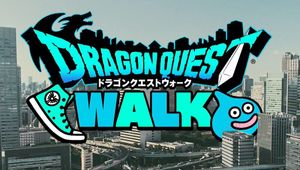 photo showing dragon quest logo with city skyline in background