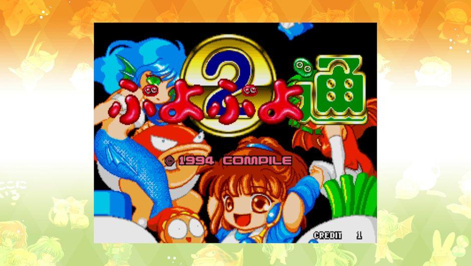 Puyo Puyo 2 Title Screen