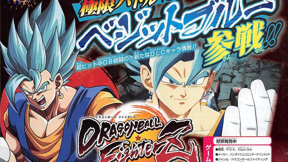 Picture of a magazine's front page featuring Vegito, a character from Dragon Ball FighterZ
