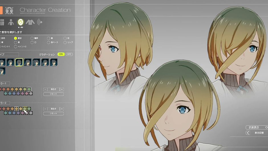 screenshot from Anime MMORPG Blue Protocol showing character creation