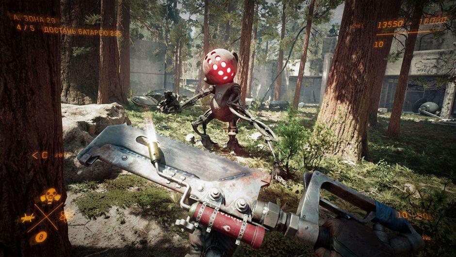 Atomic Heart screenshot showing combat