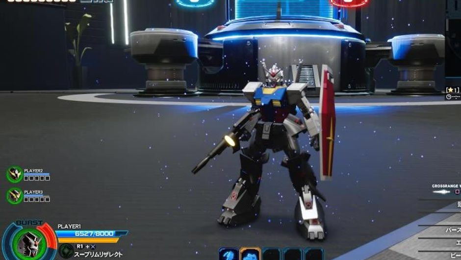 A screenshot of a Gunpla from New Gundam Breaker the game
