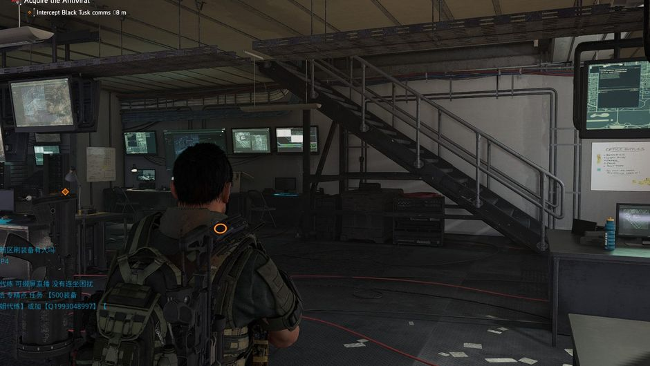 Picture of a high tech room in The Division 2