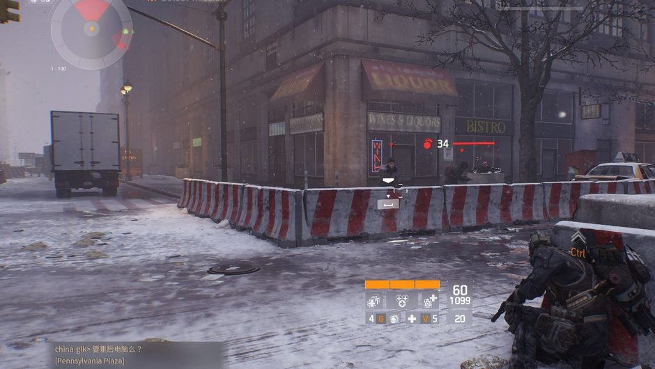 Screenshot from The Division of a player shooting the Looter faction
