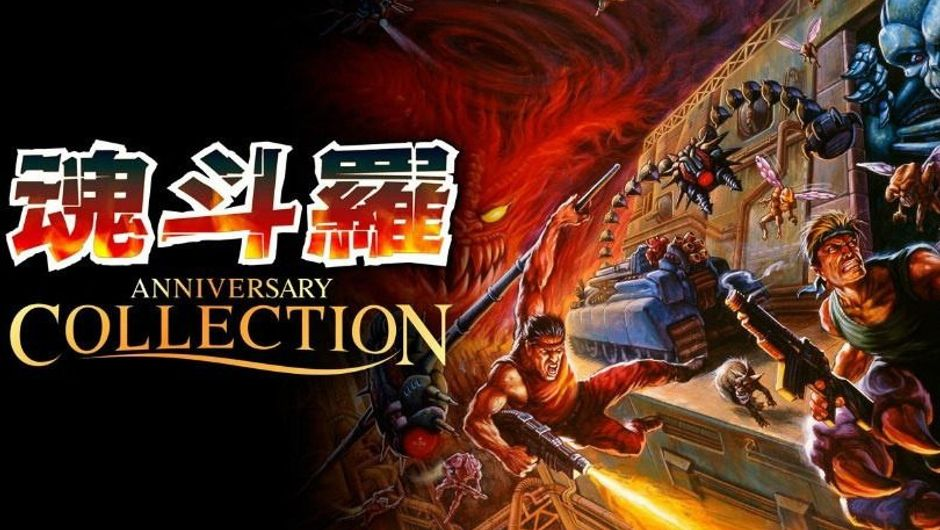 Promotional image for Anniversary Contra Collection